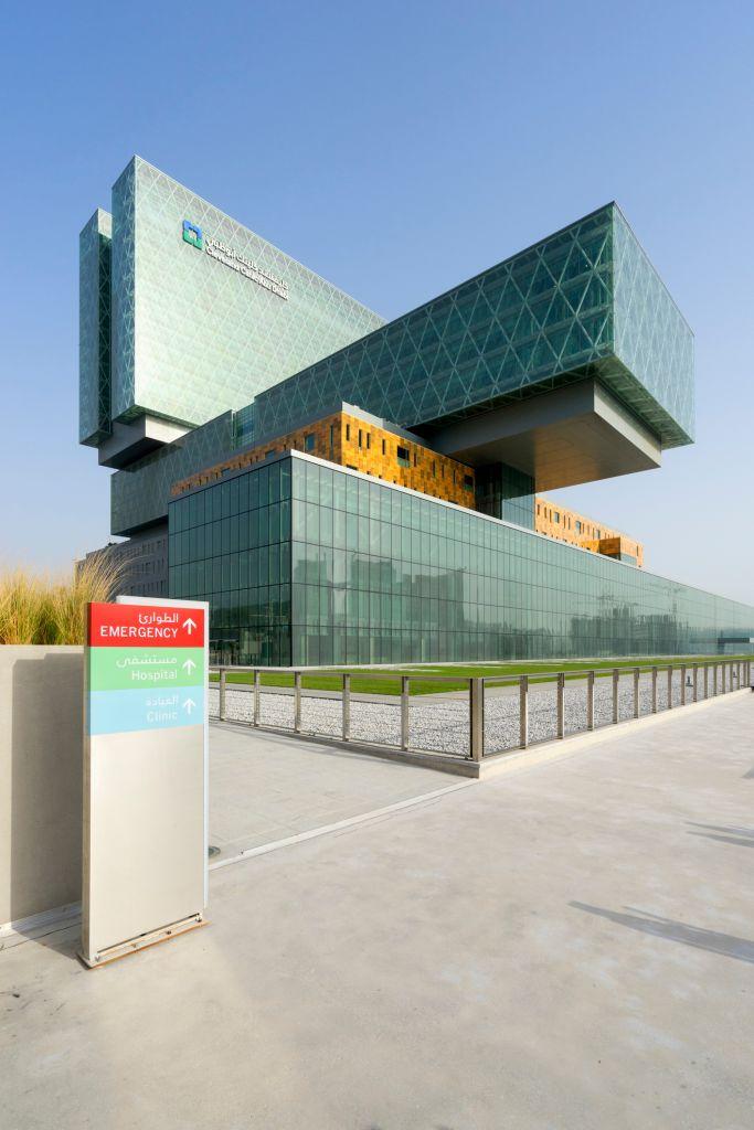 The new Cleveland Clinic Abu Dhabi on Al Maryah Island in Abu Dhabi United Arab Emirates
