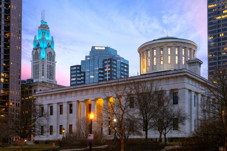 Sunrise, Ohio Statehouse, Columbus, Ohio, America